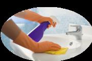 Bond Cleaning South Brisbane